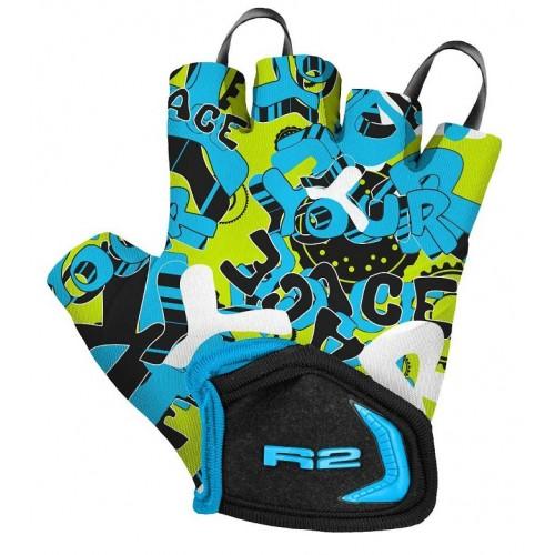 Γάντια R2 VOSKA - Μπλέ